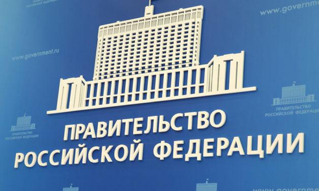 Региональным властям рекомендовано оказать содействие работе розничных рынков и ярмарок