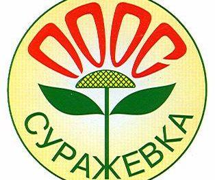 Приморская овощная опытная станция предлагает