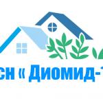 29 мая 2021г. состоится  ОБЩЕЕ СОБРАНИЕ членов ТСН «Диомид-1»