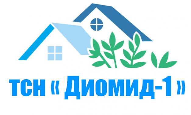 ТСН «Диомид-1»