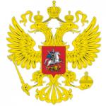 Федеральный закон от 05.05.2014 N 99-ФЗ (ред. от 03.07.2016)
