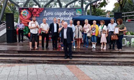 Ежегодный праздник Садовода и огородника прошел во Владивостоке (2019)