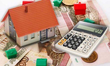 В чем отличие налоговой льготы от вычета из кадастровой стоимости жилой недвижимости