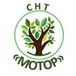 15 МАЯ 2021 г. состоится  ОБЩЕЕ СОБРАНИЕ членов ТСН «МОТОР»