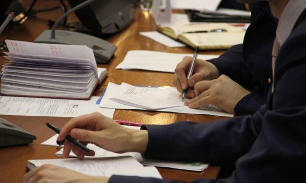 В администрации Надеждинского района состоялись публичные слушания по вопросам изменений правил землепользования и застройки