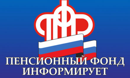 ПФР: руководители общественной организации и добровольцы освобождаются от сдачи СЗВ-М
