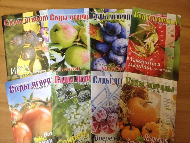 """Оформить подписку на журнал """"Сады и огороды Приморья"""" можно через WhatsApp"""
